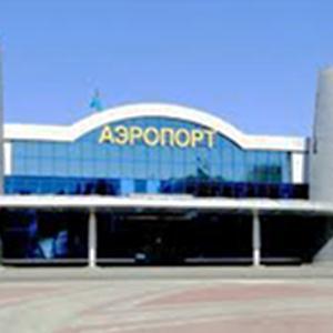 Аэропорты Новосибирска