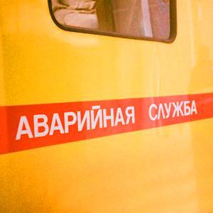 Аварийные службы Новосибирска