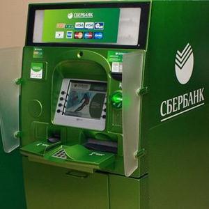 Банкоматы Новосибирска