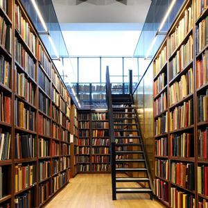 Библиотеки Новосибирска