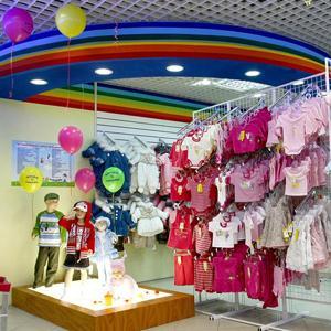 Детские магазины Новосибирска