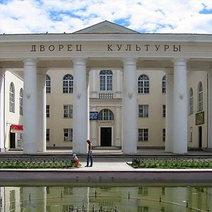 Дворцы и дома культуры Новосибирска