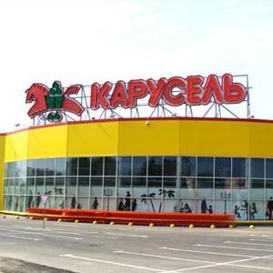 Гипермаркеты Новосибирска