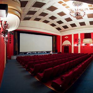 Кинотеатры Новосибирска