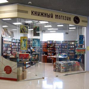 Книжные магазины Новосибирска