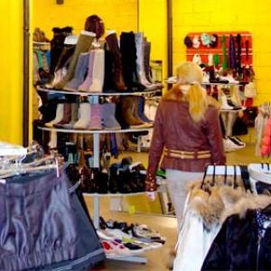 Магазины одежды и обуви Новосибирска