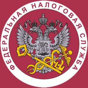 Налоговые инспекции, службы Новосибирска