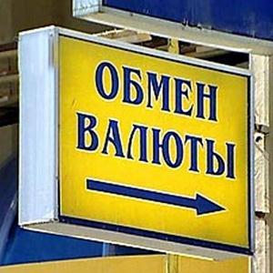 Обмен валют Новосибирска