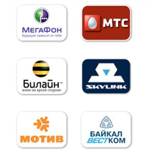 Операторы сотовой связи Новосибирска