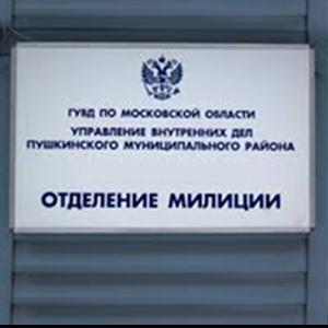 Отделения полиции Новосибирска