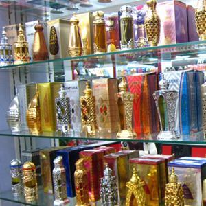 Парфюмерные магазины Новосибирска