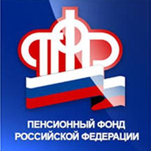 Пенсионные фонды Новосибирска