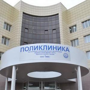 Поликлиники Новосибирска