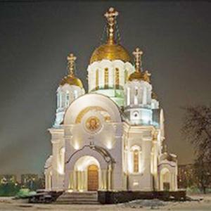 Религиозные учреждения Новосибирска