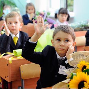 Школы Новосибирска