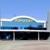 Аэропорты в Новосибирске