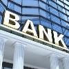 Банки в Новосибирске