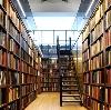 Библиотеки в Новосибирске