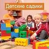 Детские сады в Новосибирске