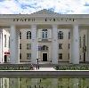 Дворцы и дома культуры в Новосибирске