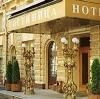 Гостиницы в Новосибирске