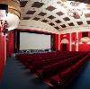 Кинотеатры в Новосибирске