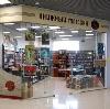 Книжные магазины в Новосибирске