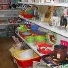 Магазины хозтоваров в Новосибирске