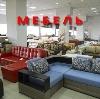 Магазины мебели в Новосибирске
