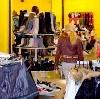 Магазины одежды и обуви в Новосибирске