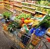 Магазины продуктов в Новосибирске