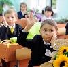 Школы в Новосибирске