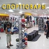 Спортивные магазины в Новосибирске