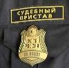 Судебные приставы в Новосибирске