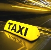 Такси в Новосибирске