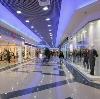 Торговые центры в Новосибирске