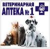 Ветеринарные аптеки в Новосибирске