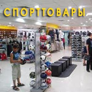 Спортивные магазины Новосибирска