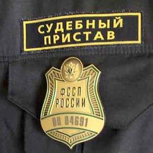 Судебные приставы Новосибирска