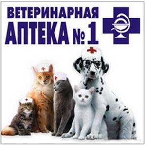 Ветеринарные аптеки Новосибирска